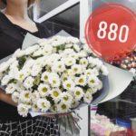 Цветы в Волгограде