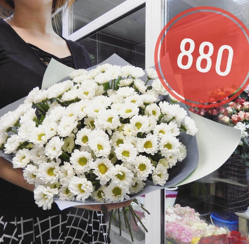 Начальнице марта, доставка цветов г волгоград